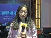 视频-第三届商界棋王揭幕战 各分站赛将陆续展开