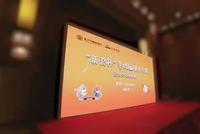 视频-2019新浪杯寻找围棋小先锋襄阳站圆满落幕