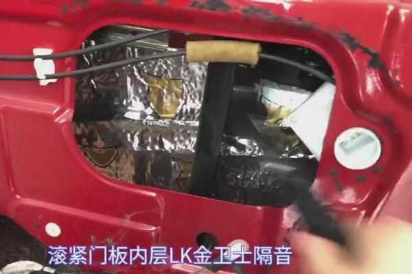视频:铃木雨燕无损改装是这样操作的。