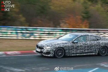 视频:BMW M850i GRAN COUPE 四门轿车正在纽北测试中