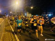 黄金海岸马拉松半马开跑