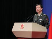 中美军运会金牌相差133枚 国防部:友谊第1比赛第2