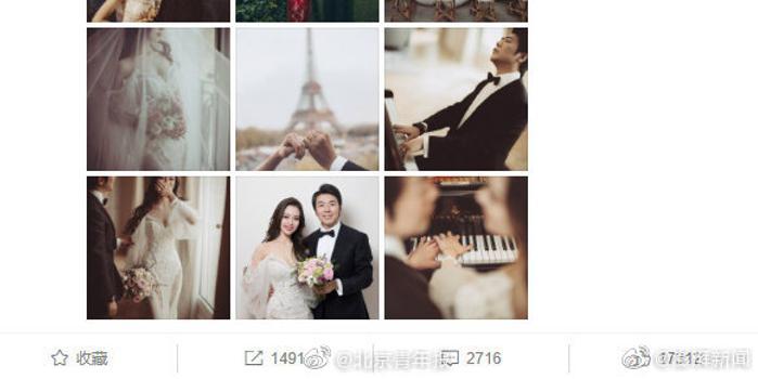 著名鋼琴家郎朗宣布結婚:我找到我的愛麗絲啦(圖)
