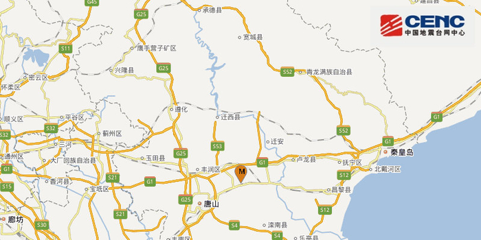 重庆时时彩软件_河北唐山市滦州市发生2.1级地震 震源深度8千米