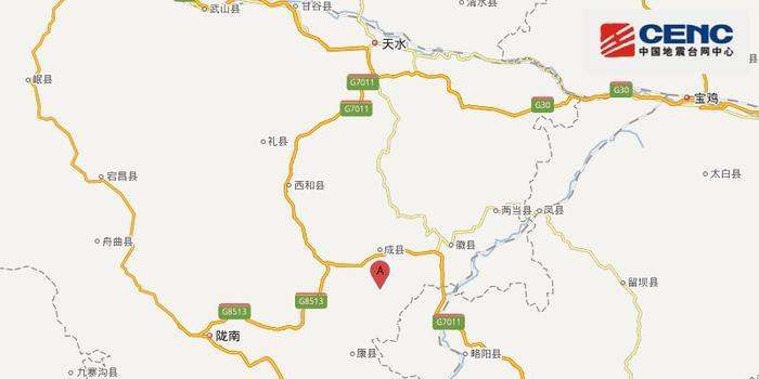 甘肃陇南市成县附近发生3.2级左右地震