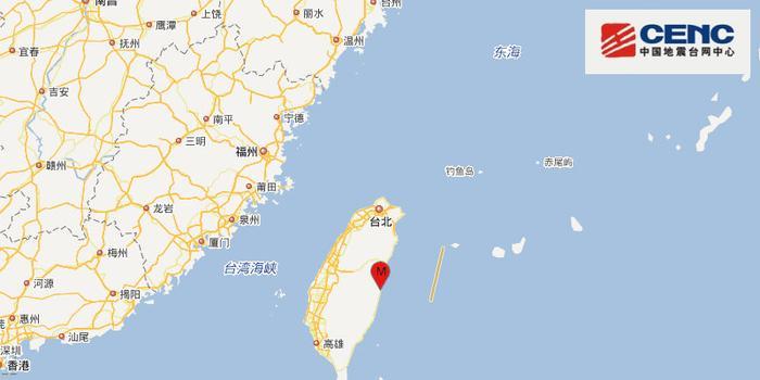 台湾花莲县发生4.1级地震 震源深度9千米