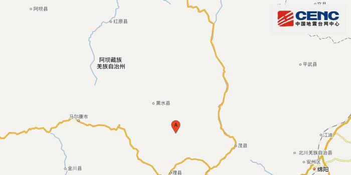 四川阿壩州茂縣附近發生3.3級左右地震