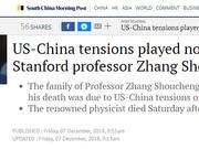 张首晟去世与中美关系有关?家人否认:无知的猜测