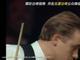 视频-1998年温布利大师赛决赛 金左手经典逆转