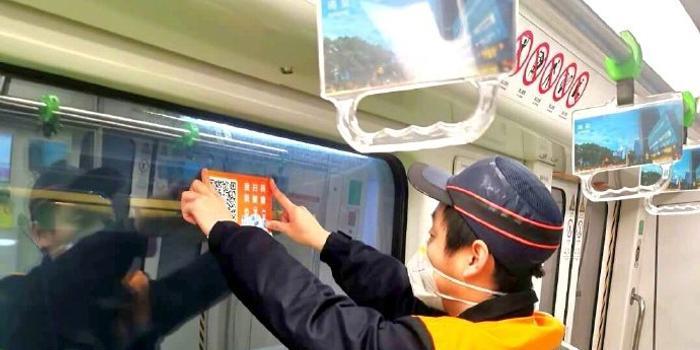 周知!南京苏州乘公共交通需扫码登记