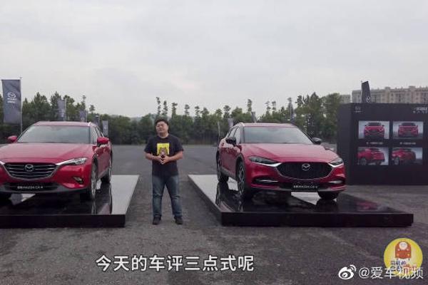 15万起的马自达CX-4,凭什么是最畅销的轿跑SUV?