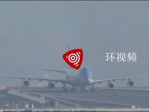 特朗普抵达日本东京羽田机场 开启为期
