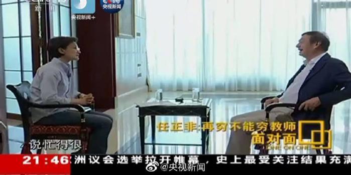 中国发现超级病毒