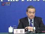 王毅:一些外部势力对南海总想挑动是非