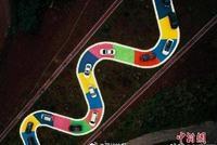 重庆彩色S型公路走红 网友:像在考科目二