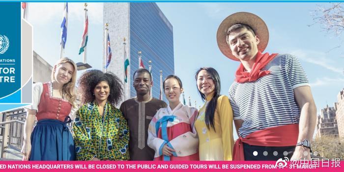 联合国总部暂停对公众开放