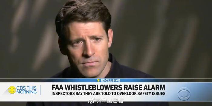 美联邦航空管理局调查员自揭黑幕 航空安全遭质疑