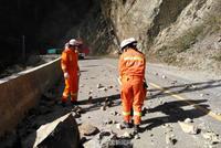 西藏官方公布无人员死亡报告道路通畅