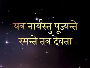 莫迪发视频庆祝妇女节:为印度女性取