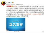 男子上海街头砍人致俩男童死亡 已被检察机关批捕