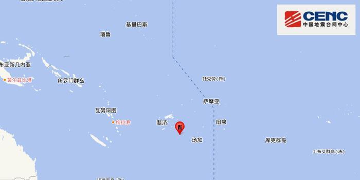 斐济群岛地区发生6.4级地震 震源深度600千米