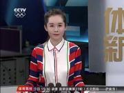 视频-哈尔滨中俄国象对抗赛首日 央视5套新闻报道