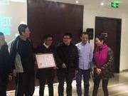 视频-乐工场队完成大逆转 比子赛获得总台次奖