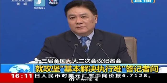 刘贵祥:这三年 47位干警牺牲在执行工作岗位