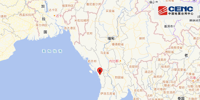 緬甸發生5.2級地震 震源深度30千米
