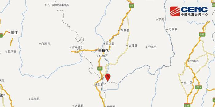 四川凉山州会理县发生3.3级地震 震源深度13千米