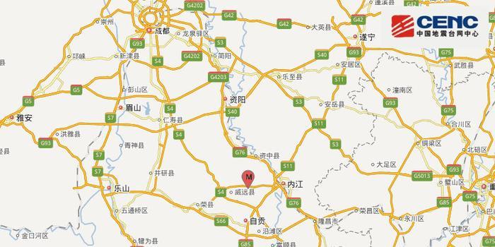 四川内江市资中县发生2.9级地震 震源深度11千米