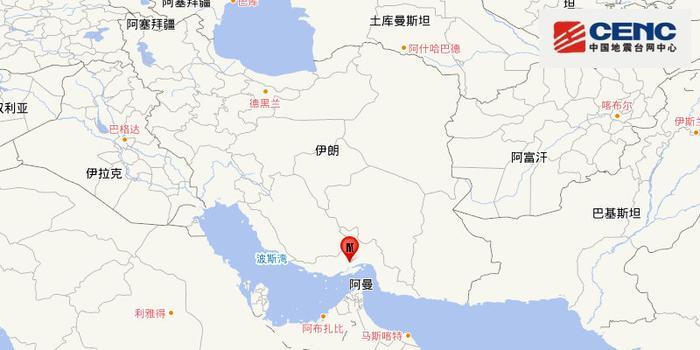 伊朗南部发生5.5级地震 震源深度30千米