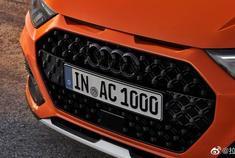 2020年,奥迪A1 CityCarver被认为是SUV