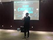 视频-乐工场CEO杨乐涛:追求每一子胜负 坚持到最后