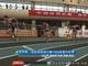 视频-全国室内田径锦标赛屡现佳绩 多项纪录被刷新