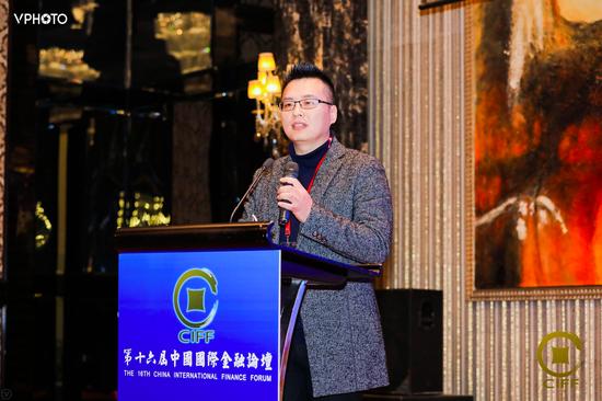 王洪剛出席第十六屆中國國際金融論壇