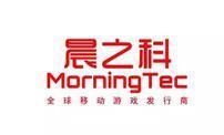 """17.2億收購、3.24億""""甩賣"""",中文在線擬出售晨之科100%股權"""