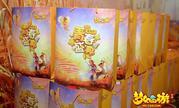 盛典狂欢月《梦幻西游》手游开启宝石总动员阶段