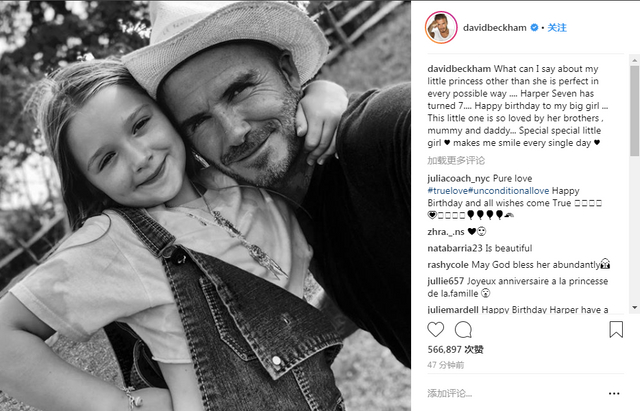 今天是小七7岁的生日。刚刚,贝克汉姆在社交平台晒出与小七亲密合照,配文称女儿是完美的,她的哥哥、妈妈还有爸爸都很爱她,她每天都能让自己微笑!
