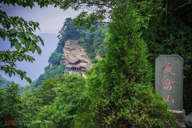 武当山,又名太和山,是道教名山和武当武术的发源地。【摄影:寒残一叶】