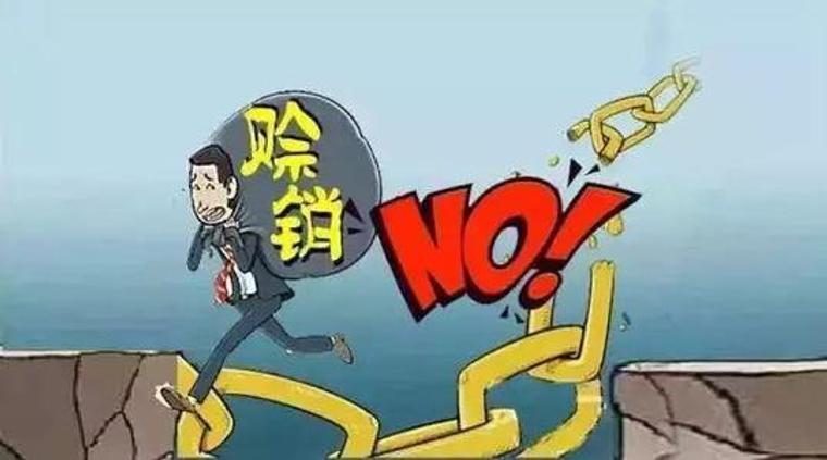 """""""老彩民""""�彩�d�~4�f多,法院判�Q�本付息!"""