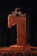 《羚羊》被浙江省博物�^永久收藏