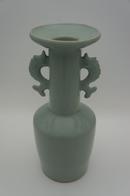 南宋龍泉窯摩羯耳瓶 (2)
