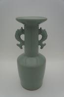 南宋龍泉窯摩羯耳瓶