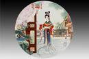 圓形瓷板《十二金釵-熙鳳》
