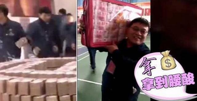 1月26日,江西九江,属于同一集团控股的两家钢铁公司为员工发放了现金红包。其中一家公司将2.58亿现金红包押运到现场,每个员工年终奖5万;另一公司有2.39亿现金红包发放,符合条件的员工人均年终奖3万元。现金年终奖合计有4.97亿元。