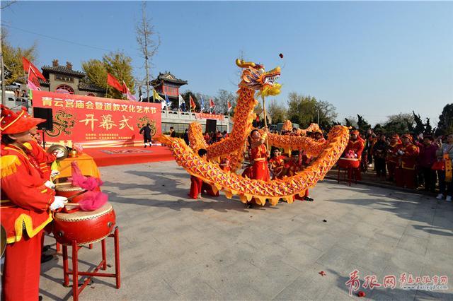 红岛青云宫庙会13日(农历九月二十五)开幕,此次庙会历时5天。