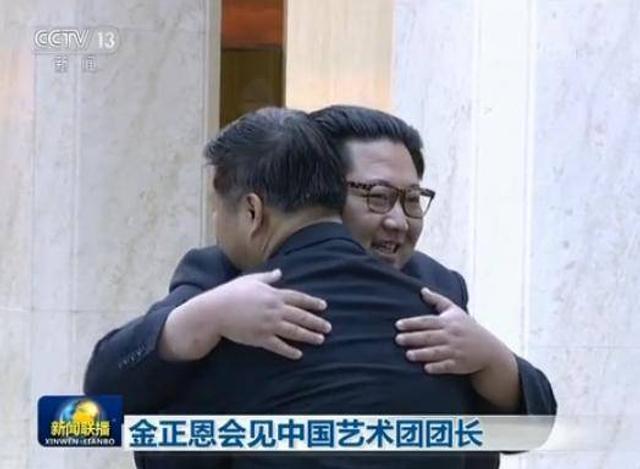 央视新闻客户端4月15日消息,朝鲜劳动党委员长、国务委员会委员长金正恩14日在平壤会见中联部部长、中国艺术团团长宋涛。