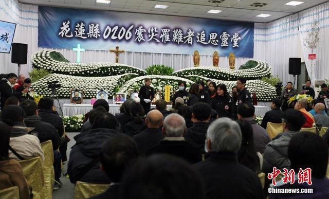 2月12日,台湾花莲举办震灾罹难者联合公祭仪式。图为海峡两岸旅游交流协会台北办事处主任任佳燕(左)到场致哀,并慰问罹难者家属。2月6日深夜,花莲近海发生里氏6.0级地震(大陆测报6.5级),市区四栋大楼倒塌或倾斜,17人罹难(包括9位大陆游客),285人受伤。中新社记者 黄少华 摄