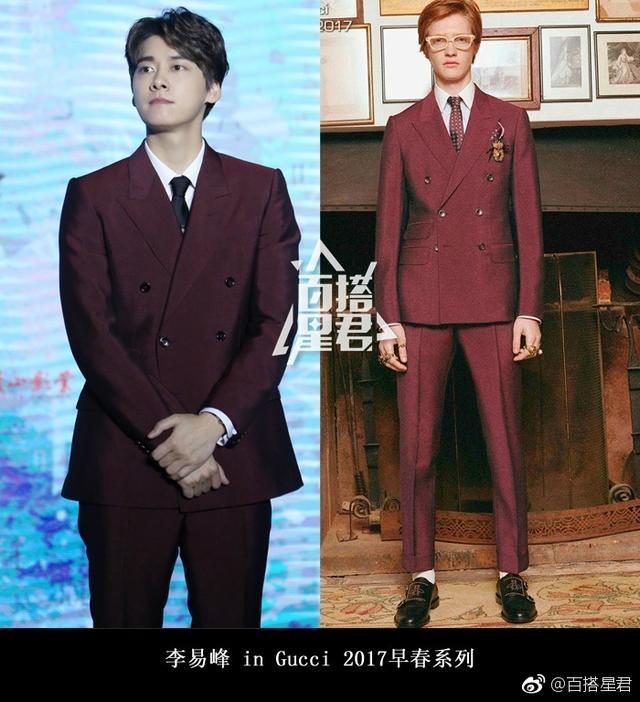 6月18日,@李易峰 出席电影《心理罪》发布会,身穿Gucci2017早春系列西装搭配Saint laurent 皮鞋,修身的西装,绅士复古大长腿尽显。